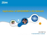 Application of SDH and DWDM equipment in the network