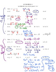 Quad Equa PractIce Test 2011 Solutions