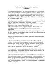 essay on psychosocial development