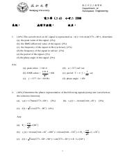 Quiz_2_ 2008_A_with_solution