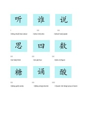 CUNY JJAY Elementary Chinese I Review Sheet 9