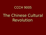CCCH9005 lecture 1