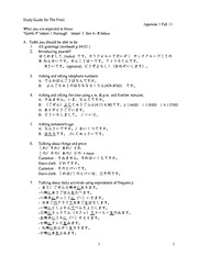 JPN 1 _Reibun_Study guide for the final 11