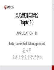 Risk Management and Insurance- topic-10-2015