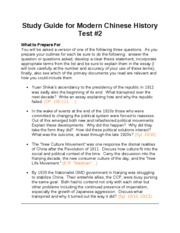HST 354 Test II Study Guide