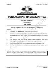 Pt3 Reading Sample Test Qp Pdf Terhad Instrumen Contoh Lembaga Peperiksaan Kementerian Pendidikan Malaysia H Pentaksiran Tingkatan Tiga Pemahaman N 1 Course Hero