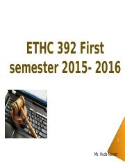 Week 1(updated) - Introduction of IT  Engineering Ethics