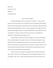 English, Laid Back Essay
