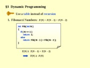 DS-chapter10(Dynamic Programming)