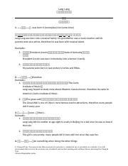 LangLang_Chapter2_GrammarNotes (2E) (1).docx