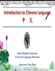 1 - Introduction to Chinese