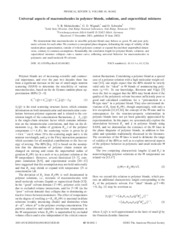 Universal_aspects of macrom_in_polymer_blends_SC_Phys_RE_E_65_Wignall (2002)
