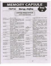 TNPSC-Science-Notes-scientific-instruments-Name.pdf