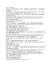 Chapter 6 Chinese Translation.docx