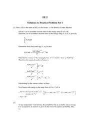 20101ee2_1_Practice_set1_solution