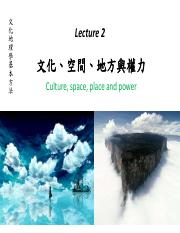 Lecture_2_space place and power(3).pdf