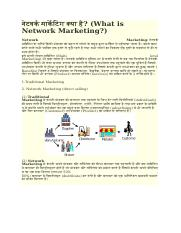network markting.docx
