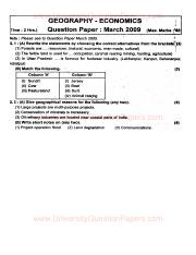 (www.entrance-exam.net)-Maharashtra Board SSC, Geography-Economics Sample Paper 1
