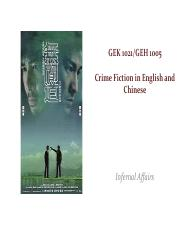 GEH 1005 : Crime Fiction in English and Chinese - National