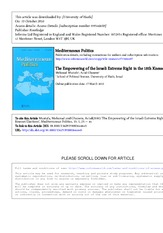 Mustafa & Ghanem – -The Empowering of the Israeli Extreme Right in the 18th Knesset Elections-