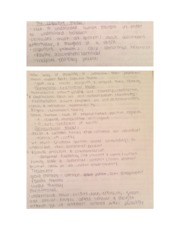 Abnormal Psych 5 (class notes)
