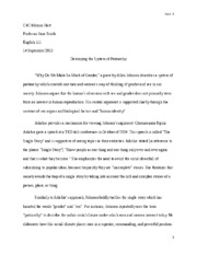 Essay 1 Summary and Response.docx