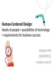 HCD-UserCenteredDesign-MXJ-201602