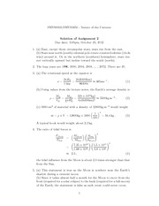 PHYS 1650 Fall 2012 Assignment 2 Solutions