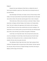 faith religion essay faith is the way we respond to god faith is 1 pages holy week