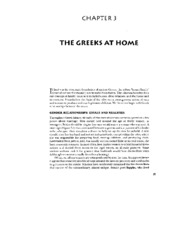 The Greeks at Home
