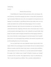 Situations Discussion Essay