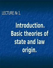 Introduction. Basic theories of state and law origin.
