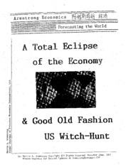 A Total Eclipse of the Economy and Good Old Fashion US Witch Hunt 12-22-2010