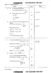 1998_Applied_Maths_paper_1A_marking