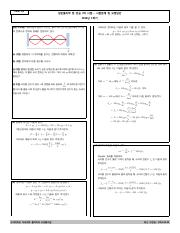2016_1_GenPhy_3rd_Exam_Problem_Solution.kor.pdf