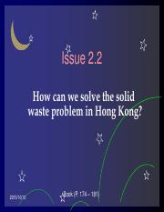 Issue2.2 Solid Waste Disposal