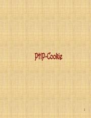 17_PHP_Cookie