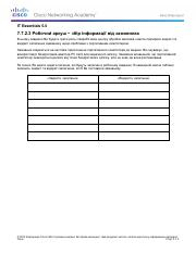 7.7.2.3 Worksheet - Gather Information from the Customer.pdf