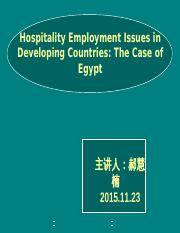 Hospitality Employment Issues in Developing.ppt