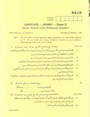 Entrance exam list and syllabus  (4)
