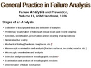 failure_analysis