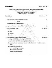 (www.entrance-exam.net)-KU BA-3rd Year Paper-III Hindi Optionals (Adhunik Natya and Natak) Sample Pa
