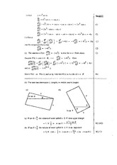 Math HL Nov 95 p2 MARK
