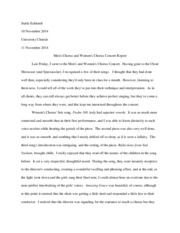 concert evaluation essay Compare and contrast essays promote critical thinking, which is why this type of assignment is so popular.