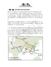 一帶一路 One Belt and One Road.pdf