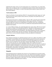 west civ essay assignment The grade of any assignment you turn in late  short essay (20%  describe the treatment of women in real life in the ancient & medieval west in contrast.