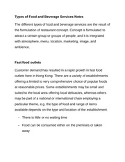 Types of Food and Beverage Services Notes
