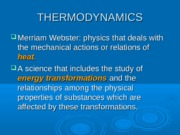 1 concept of thermo
