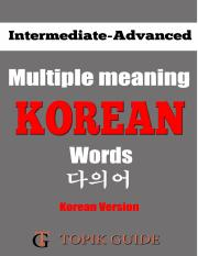 TOPIK-II Advanced Vocabulary - Multimeaning Words - Korean Version.pdf