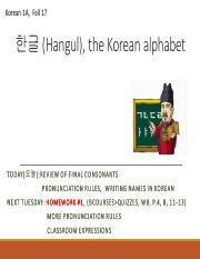 Hangul_day7_pronunciation rules.pdf